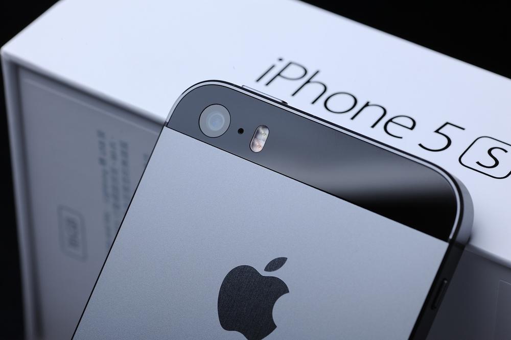 iphone 5s inleveren